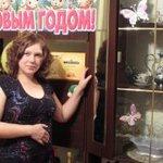 Любовь (urchenkolubov) - Ярмарка Мастеров - ручная работа, handmade