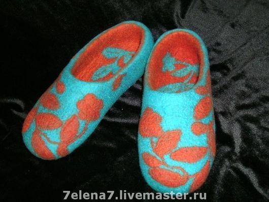 """Обувь ручной работы. Ярмарка Мастеров - ручная работа. Купить Тапочки """"Бирюза с корицей"""". Handmade. Домашние тапочки, валяные тапочки"""
