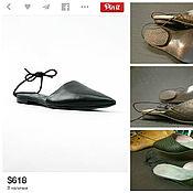 Обувь ручной работы. Ярмарка Мастеров - ручная работа сабо. Handmade.