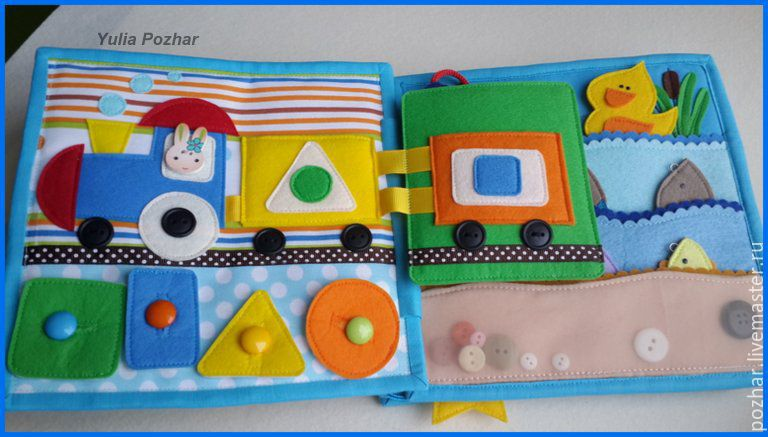 Игрушки для мальчика 4 года