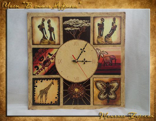 """Часы для дома ручной работы. Ярмарка Мастеров - ручная работа. Купить Часы """"В стиле Африка"""". Handmade. Коричневый, африка"""