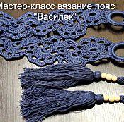 Материалы для творчества handmade. Livemaster - original item Master class on creating openwork belt