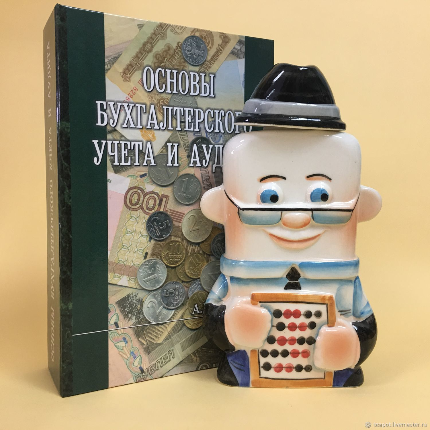 Accountant: Fundamentals of Accounting, Souvenirs by profession, Moscow,  Фото №1