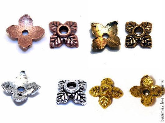 Шапочка для бусин, цвет - медь, золото, серебро, бронза. Размер 8 мм. Фурнитура для создания украшений. Busimir