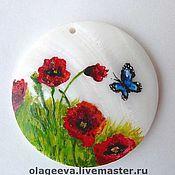 Украшения ручной работы. Ярмарка Мастеров - ручная работа Кулон Маки с бабочкой. Handmade.