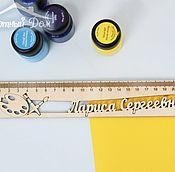 Канцелярские товары handmade. Livemaster - original item Wooden ruler with the name of Picasso. Handmade.