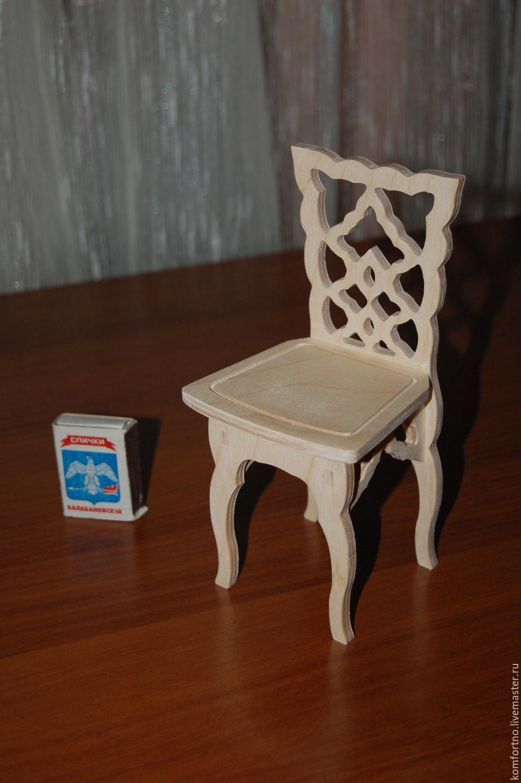 Кукольный стульчик.294 – заказать на Ярмарке Мастеров – 8JLTVRU | Заготовки для декупажа и росписи, Белгород