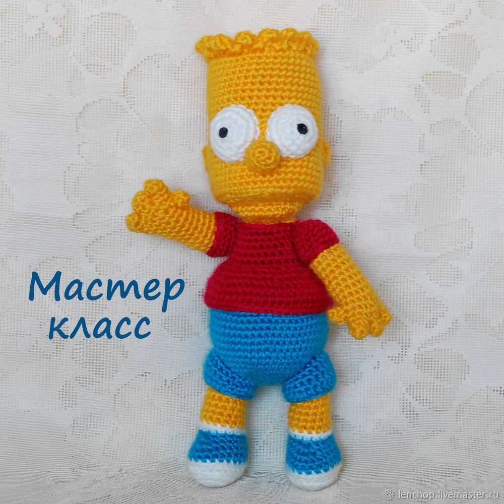 МК по вязанию крючком. Барт Симпсон. Вязаный мультяшный герой. Кукла, Схемы для вязания, Барнаул,  Фото №1
