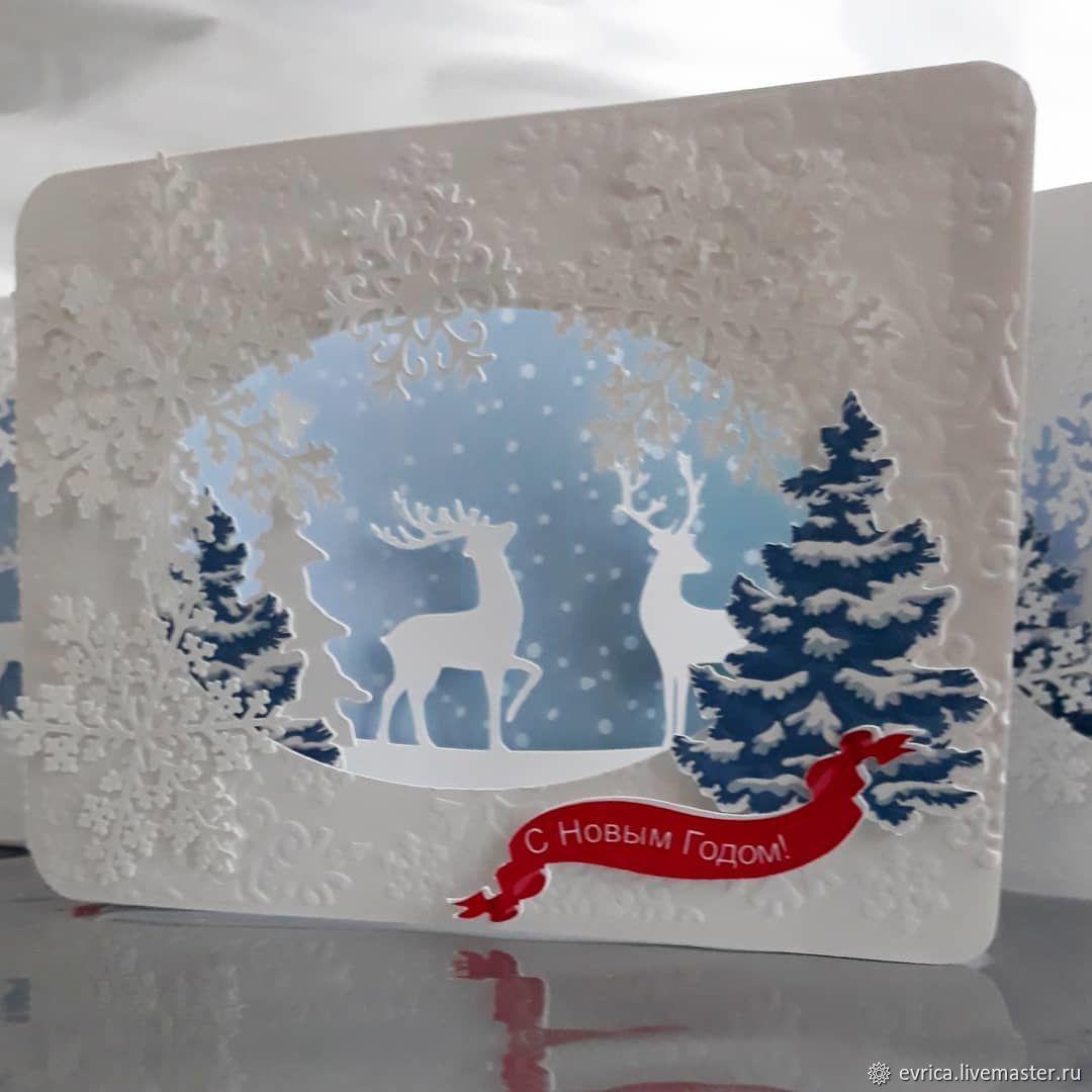 Зимняя открытка объемная, днем