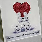 """Открытки ручной работы. Ярмарка Мастеров - ручная работа открытка""""Моей половинке!"""". Handmade."""