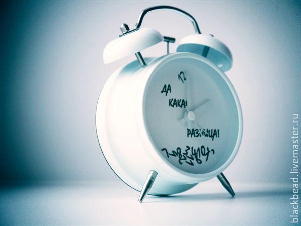 Часы Да Какая Разница, 28 см - купить со скидкой и