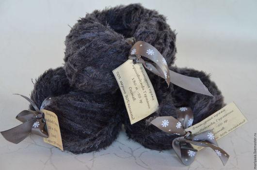 Вязание ручной работы. Ярмарка Мастеров - ручная работа. Купить Фактурная пряжа цвет темно-серая для  мишек Тедди и их друзей. Handmade.