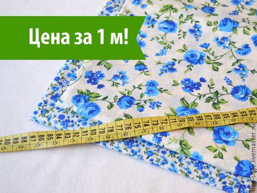 """Шитье ручной работы. Ярмарка Мастеров - ручная работа. Купить Ткань хлопковая """"Голубые розы"""" фон экю. Handmade. Синий"""