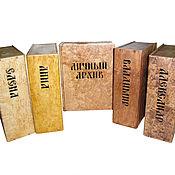 Сувениры и подарки ручной работы. Ярмарка Мастеров - ручная работа книга шкатулка. Handmade.