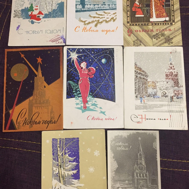 Куплю открытки 50 60 годов