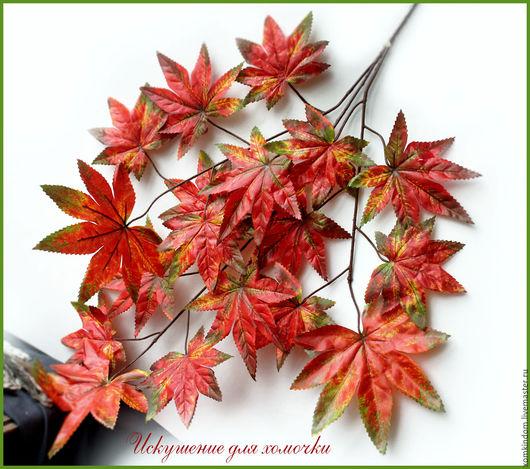 Материалы для флористики ручной работы. Ярмарка Мастеров - ручная работа. Купить Ветка осеннего дерева резная. Handmade. Осенние листья