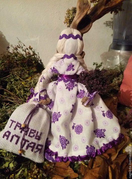 """Народные куклы ручной работы. Ярмарка Мастеров - ручная работа. Купить Кукла-сувенир """"Травница"""". Handmade. Кукла в подарок"""