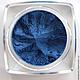 Декоративные минеральные тени купить, минеральная косметика купить, набор минеральной косметики, тени для век купить, синий, синие тени купить