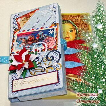 """Открытки ручной работы. Ярмарка Мастеров - ручная работа """"Рождество"""" шоколадница подарок на новый год с шоколадом. Handmade."""
