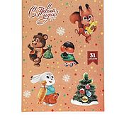 Сувениры и подарки handmade. Livemaster - original item Retro paper stickers, 11 x 18 cm. Handmade.