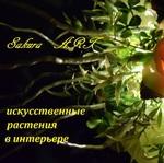 Sakura ART- искусственные растения - Ярмарка Мастеров - ручная работа, handmade