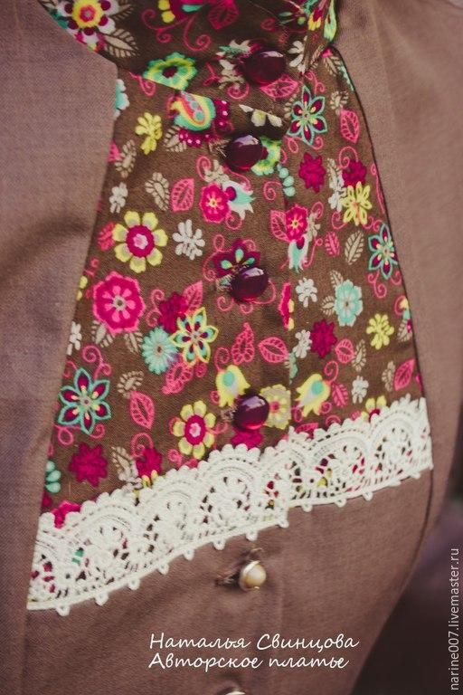 """Платья ручной работы. Ярмарка Мастеров - ручная работа. Купить Платье осеннее """"Мисс Элли Робин"""". Handmade. Коричневый"""