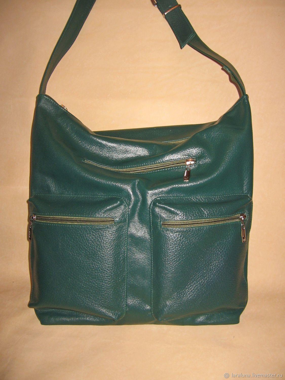 d7ae5b452986 Женские сумки ручной работы. Ярмарка Мастеров - ручная работа. Купить  Кожаная сумка