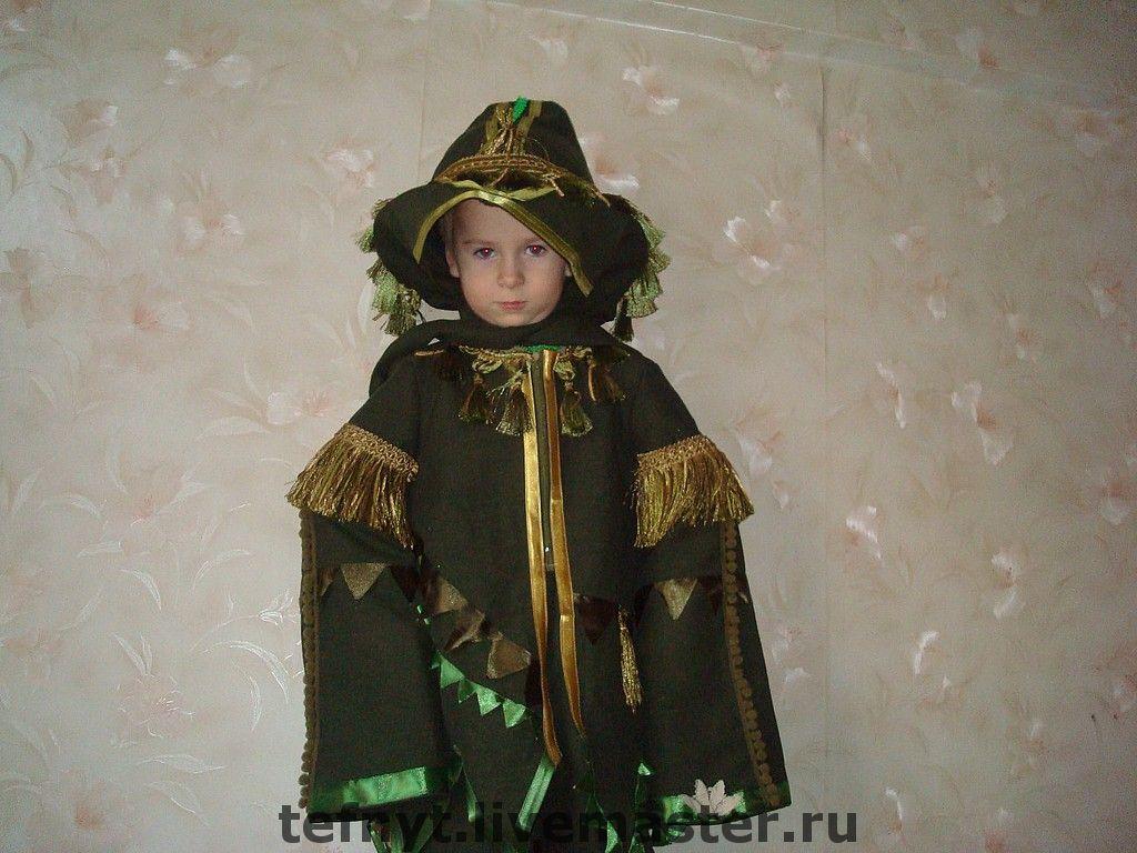 Карнавальный костюм Леший Купить в Украине по Низкой цене