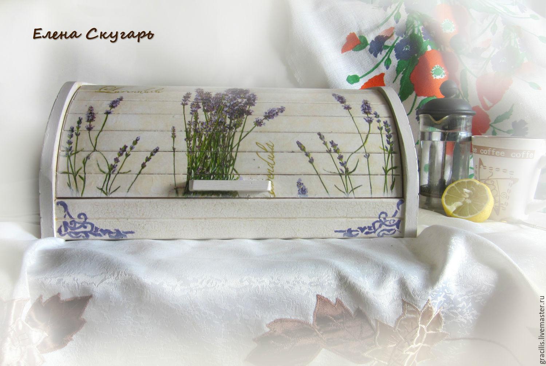 "Хлебница ""Лавандовый цвет"", The bins, Novorossiysk, Фото №1"