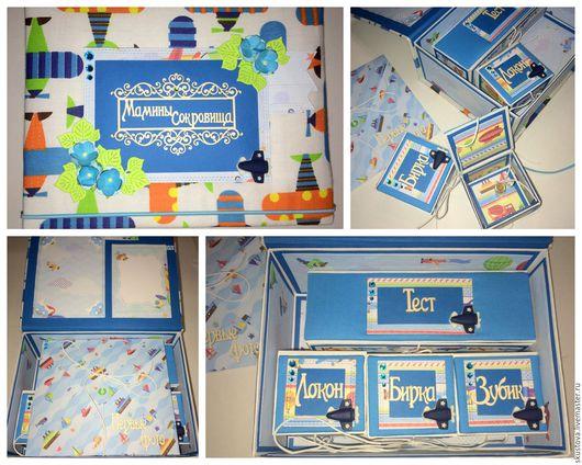 """Подарки для новорожденных, ручной работы. Ярмарка Мастеров - ручная работа. Купить Коробочка """"Мамины сокровища"""". Handmade. Тёмно-синий, тест"""