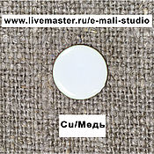 Материалы для творчества handmade. Livemaster - original item Enamel EFCO deaf White №1101 ground 10 grams. Handmade.