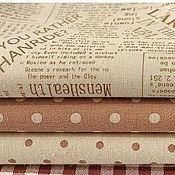 Материалы для творчества ручной работы. Ярмарка Мастеров - ручная работа Ткань конопляная. 100% натуральная.. Handmade.