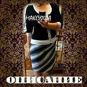 Материалы для творчества ручной работы. Ярмарка Мастеров - ручная работа описание диагональной юбки спицами. Handmade.
