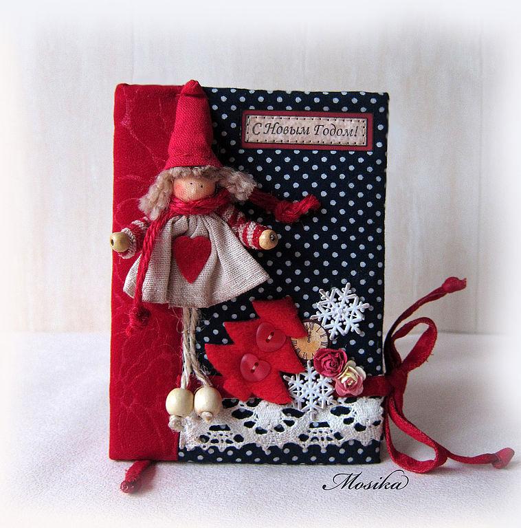 Подписать открытку, мягкие новогодние открытки