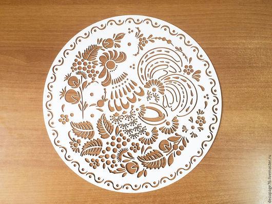 Трафарет  Размер: диаметр 30 см Материал: прозрачный тонкий пластик (0,2-0,3 мм).
