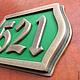 """Элементы интерьера ручной работы. Заказать Табличка с номером (3-и цифры), """"бронза"""", зелёная. Sergey Turulin. Ярмарка Мастеров."""