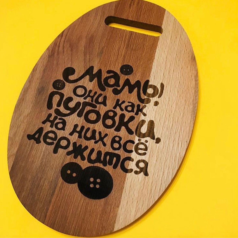 Доска разделочная из массива бука, Доски, Екатеринбург,  Фото №1