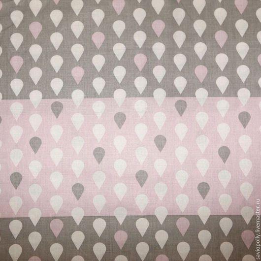 Шитье ручной работы. Ярмарка Мастеров - ручная работа. Купить Ткань хлопок Капельки на розовом. Сатин. 100% Хлопок. Handmade.