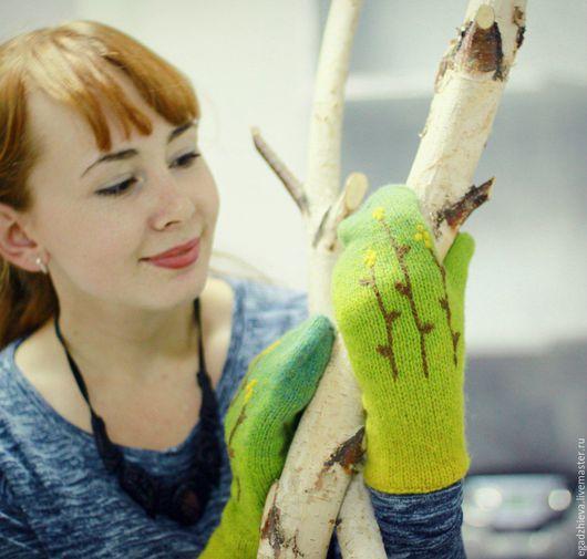 Варежки, митенки, перчатки ручной работы. Ярмарка Мастеров - ручная работа. Купить Варежки вязаные и валяные смешанная техника ранняя осень. Handmade.