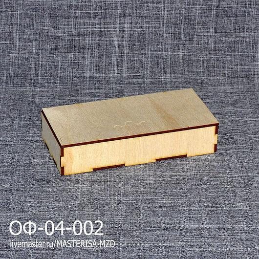 ОФ-04-002. Купюрница со съемной крышкой.