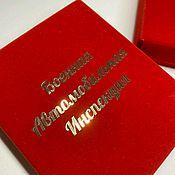 Аксессуары ручной работы. Ярмарка Мастеров - ручная работа Коробка подарочная. Handmade.