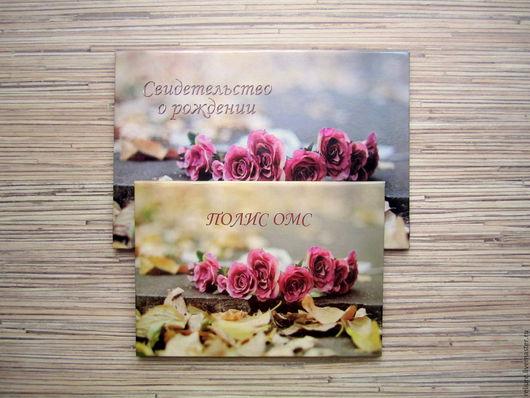Обложки для документов: Свидетельства о рождении и медицинского полиса `Осенние розы`