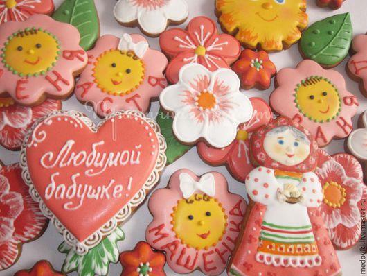 Кулинарные сувениры ручной работы. Ярмарка Мастеров - ручная работа. Купить Пряники расписные  Подарок для бабушки. Handmade. Разноцветный