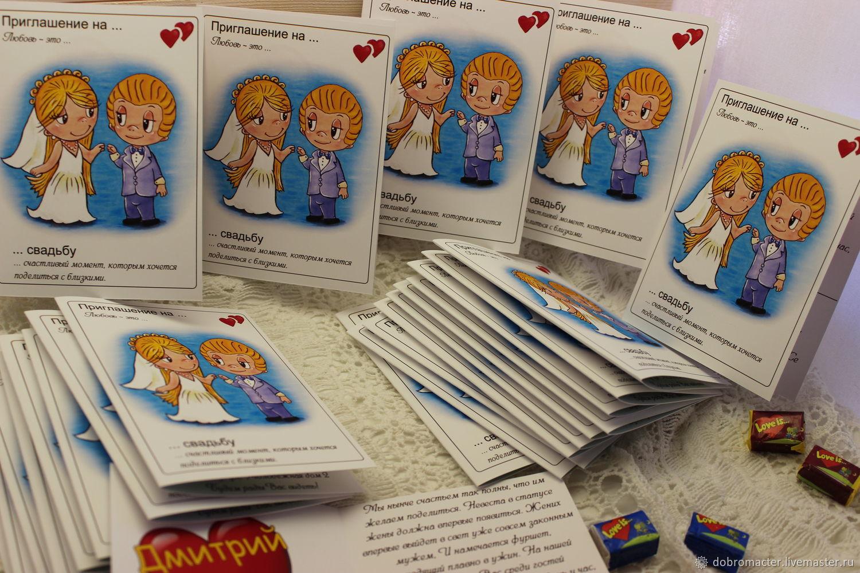 Wedding invitations Love is a bright couple, Invitations, Oktjabrsk,  Фото №1