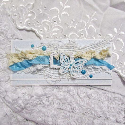 Подарочный конверт для денег с бабочкой.