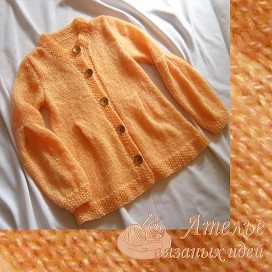 Пиджаки, жакеты ручной работы. Ярмарка Мастеров - ручная работа. Купить Женский жакет из мохера. Handmade. Оранжевый, персиковый