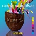 Design-Room Kokos - Ярмарка Мастеров - ручная работа, handmade