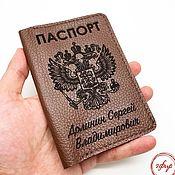 Обложки ручной работы. Ярмарка Мастеров - ручная работа Именная обложка на паспорт. Натуральная кожа. Handmade.