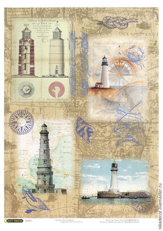 Декупаж и роспись ручной работы. Ярмарка Мастеров - ручная работа. Купить Старинный маяк (CPD0636) - рисовая бумага, А3. Handmade.