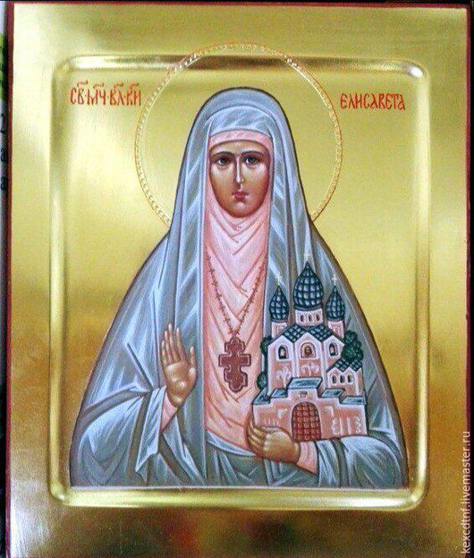 Св. Муч. Елисавета. Именная рукописная  икона.
